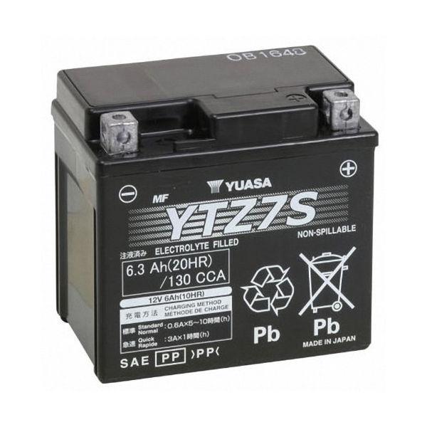 bateria yuasa YTZ7S gel