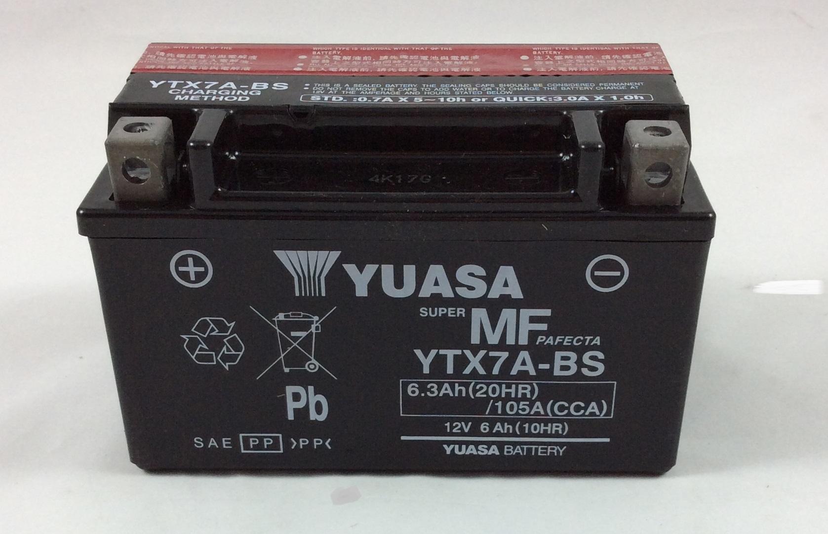 bateria yuasa Y7X7A - BS